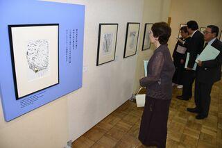「森のささやきが聞こえますか 倉本聰の仕事と点描画展」オープニングセレモニーが開催されました