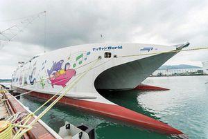 2月に観光船としてデビューするナッチャンWorld。8月の青森ねぶた祭に合わせたクルーズも予定している(リベラ提供)