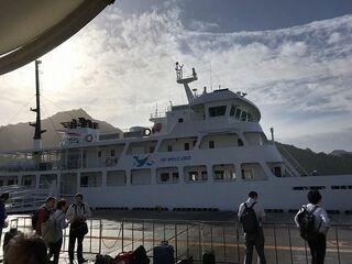 小笠原諸島への旅 母島編