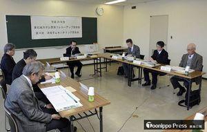 津軽ダムの周辺環境を分析する委員
