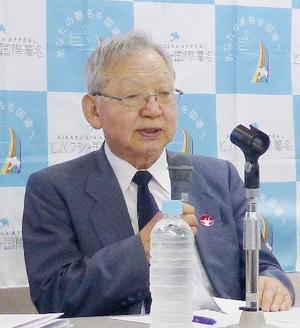 報告する日本原水爆被害者団体協議会の木戸季市事務局長=15日午後、東京都内
