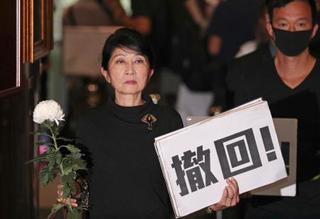 香港、条例改正への抗議行動予告
