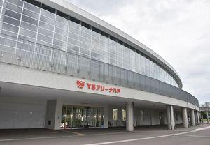 10月からスケートリンクの一般開放が始まるYSアリーナ八戸=17日