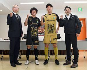 八戸三社大祭の山車絵が描かれた記念ユニホームを披露したヴァンラーレの選手ら