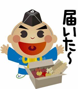 決め手くんと県産食材をデザインしたLINEスタンプの一つ(県提供)