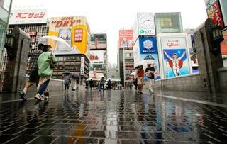 大阪府で50人死亡、過去2番目
