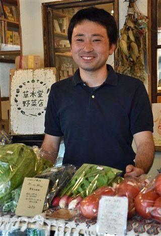 旬の野菜 都民に提供