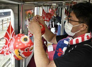 弘南鉄道大鰐線で金魚ねぷた列車を運行