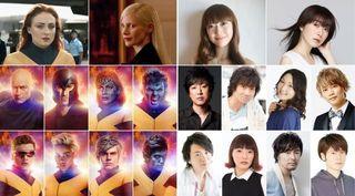 『X-MEN』最終章、吹替キャストに能登麻美子、木村良平、三木眞一郎ら豪華声優が集結