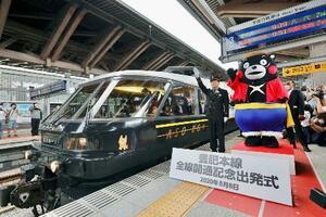 JR豊肥線が全線再開し、特急「あそぼーい!」の出発に合わせ熊本駅で開催された記念式典=8日午前、熊本市