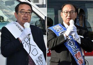 山本、沢口氏届け出/田子町長選