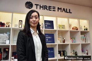 中三青森本店に開設したギフトショップ「スリーモール」と野崎新店長