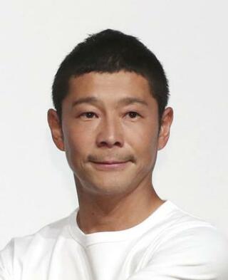 前沢氏、100万円配り影響調査