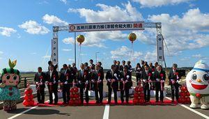 津軽令和大橋で行われた開通式典