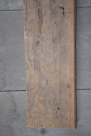 天正15年「形見の歌のらくがき」の板木の「恋の歌」が記された部分(清水寺観音堂所蔵)