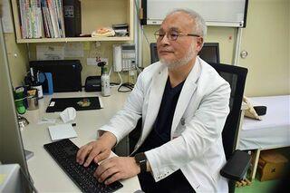 オンライン初診 青森県内医療機関も導入