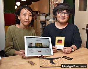 こぎんバンク編集部の石井さん(左)と鳥居さん。こぎん刺しに関する情報を広く募っている=東京・蔵前