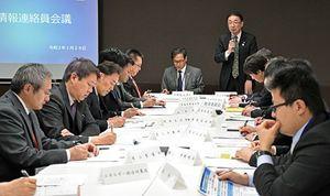 新型コロナウイルス肺炎への対応について情報を共有した県の連絡員会議
