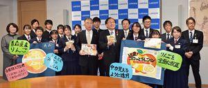 三村知事(手前右から4人目)にパンをお披露目した生徒や関係者
