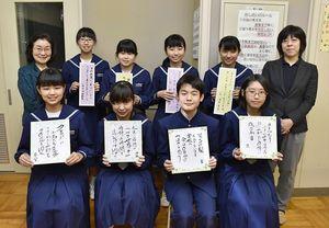 河野裕子短歌賞で最優秀校に選ばれた堀口中学校家庭科部の部員たち。後列左端は中里さん。右端は顧問の大坂晃子先生