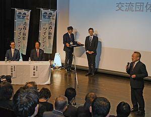 小野寺市長(壇上左)、工藤市長(同左から2番目)と謝辞を述べる交流団体の代表者(右)