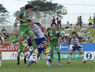 ヴァンラーレ、12位に後退/サッカー・明治安田生命J3