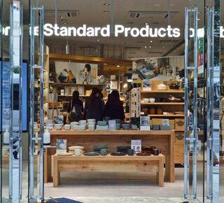 """ダイソー新業態2号店が新宿アルタにオープン、「Standard Products」に""""メイド イン ジャパン""""の名品が続々"""