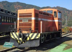 旧南部鉄道で使われていた機関車「DC351」(五戸町役場提供)