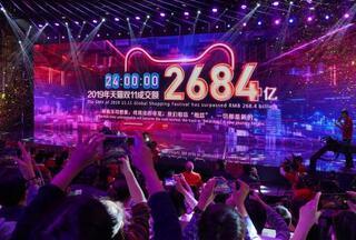 中国アリババ、4兆円突破