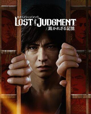 木村拓哉主演ゲーム『LOST JUDGMENT』9・24発売 中尾彬、玉木宏、山本耕史らも登場