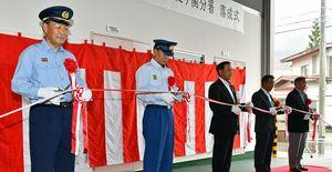 テープカットで平川消防署碇ケ関分署の完成を祝う関係者