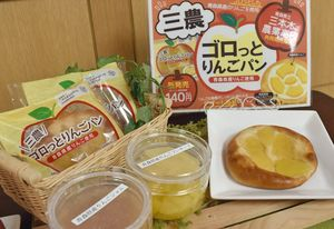 31日から販売される「三農 ゴロっとりんごパン」
