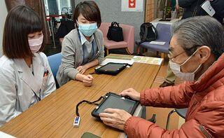AI問診システムを導入 十和田中央病院