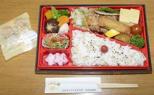 百石高生レストランで提供する「結弁当」