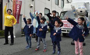 初荷出発式で、ダンスを披露する三戸紫苑幼稚園の園児たち