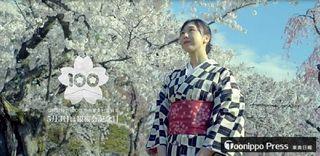 りんご娘・ときの出演PV話題/あす弘前「観桜会記念日」