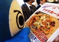 石窯で焼き立て! ごちランチはオットーピザ☆