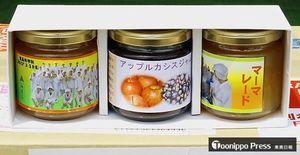 柏木農の生徒が自ら売り込んで台湾に輸出されることになった3種類のジャム