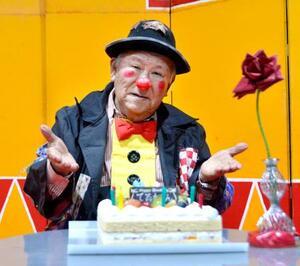83歳の誕生日に開催されたオンラインイベントで、ケーキを贈られた道化師の梶原輝夫さん=21日午後、名古屋市