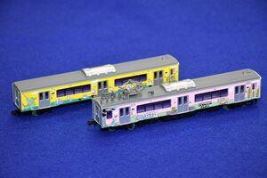 22日に発売される「11ぴきのねこ」ラッピング電車の模型