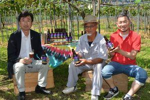 「里山葡萄エール」をPRする(右から)吉田社長、中村さん、松尾町長