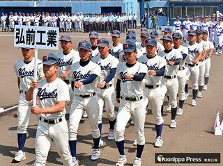 春季東北高校野球 青森で開幕