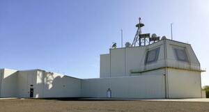 地上配備型迎撃システム「イージス・アショア」の米軍実験施設=2019年1月、米ハワイ州カウアイ島(共同)