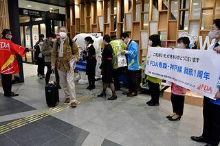 FDA青森-神戸就航1周年で記念イベント
