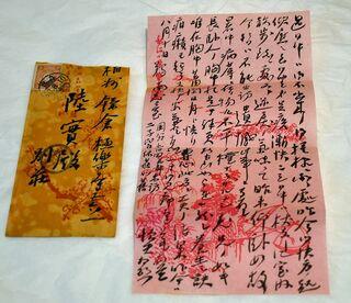 死直前の陸羯南を見舞う加藤拓川の書簡発見