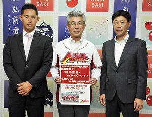 ユニホームを着た桜田市長(中)に全日本クラブ野球選手権での健闘を誓う久保代表兼監督(右)と根深主将
