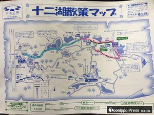 散策マップ。ピンクのラインが歩いたコース