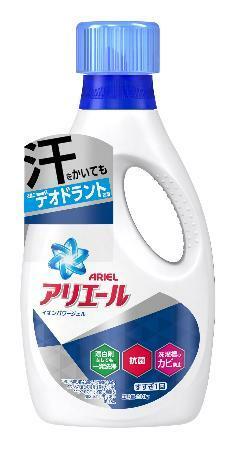 消臭力高めた液体洗剤
