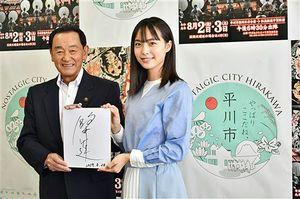 長尾市長(左)にサイン色紙を贈る駒井さん