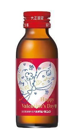バレンタイン向け栄養飲料
